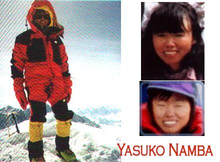 Yasuko Namba, 1996